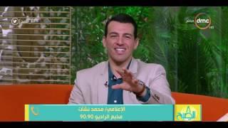 8 الصبح - الإعلامي الكبير طارق أبو السعود لمحمد نشأت