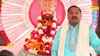 श्री कृष्ण के हिट भजन : देवकी के जतन बनाऊ मैं || Suresh Nainia || Shree Krishna Bhajan