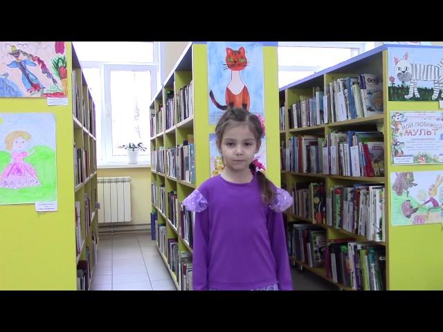 Изображение предпросмотра прочтения – ЛизаВолкова читает произведение «Мама спит» Е.А.Благининой