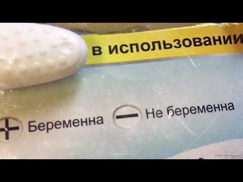 Тест на беременность Clearblue EASY
