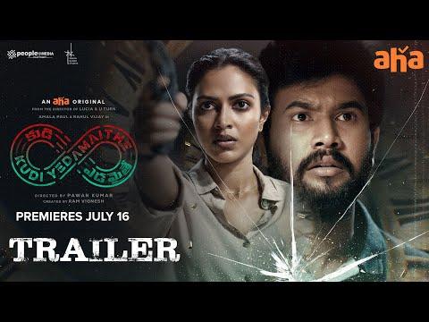 Kudi Yedamaithe Trailer   Amala Paul, Rahul Vijay   Pawan Kumar   People Media   Streaming Now