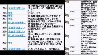 裁量労働制・アイスダンスでガブリエラ・パパダキス(仏)が胸を露出放送事故で米では罰金の回 ガブリエラ・パパダキス 検索動画 30