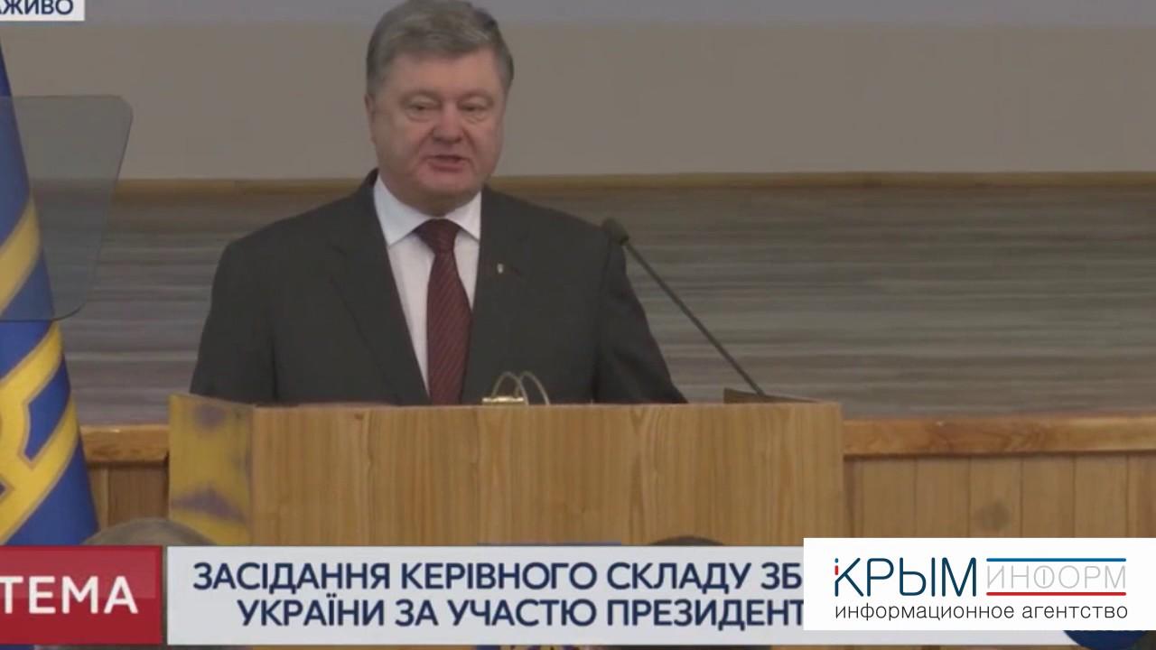 Пьяный Порошенко мотивировал генералов ВСУ бессвязной речью