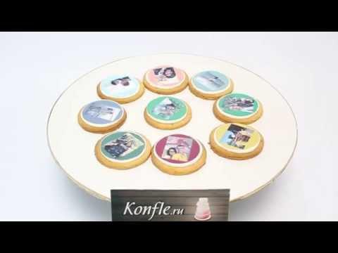 Печенье с фотографией (с логотипом) 0013