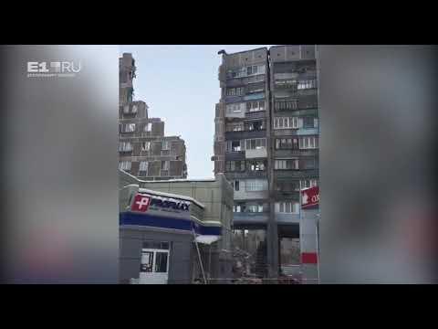 В Магнитогорске снесли стену, устоявшую при взрыве в жилом доме