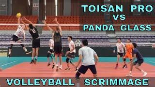 Chinese Pro Team vs Panda Glass | China Volleyball Trip 2019