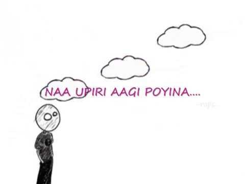 Uppenanthe Ee Premaki Lyrics | Aarya 2