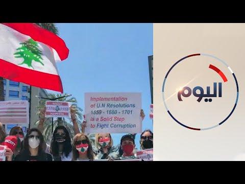 نشطاء مستقلون يؤسسون مجموعة -أيكليك- لمكافحة الفساد في لبنان  - 11:02-2020 / 7 / 14