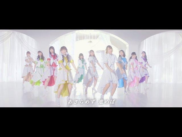 SUPER☆GiRLS / キラキラ☆Sunshine (Short ver.)