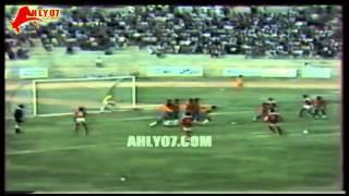 هدف الأهلي الثاني مقابل 0 الإسماعيلي لمجدي عبد الغني الأسبوع 24 الدوري 27 إبريل 1982