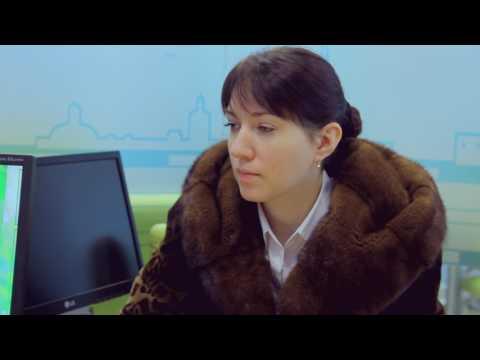 Менеджер по ипотечному кредитованию
