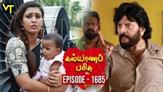 KalyanaParisu 2 - Tamil Serial | கல்யாணபரிசு | Episode 1685 | 17 Sep 2019 | Sun TV Serial