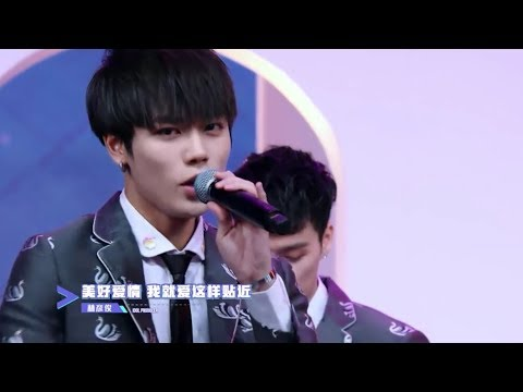 Idol Producer 偶像练习生 - Vocal 位置测评 Position Evaluation: 爱你AINI