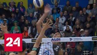 Первое золото чемпионатов мира в истории российского пляжного волейбола - Россия 24