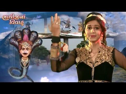 Kinjal Dave   Gujarati DJ Songs   Bhathijina Vivah   Nonstop   Bhathiji Maharaj   Devotional Songs