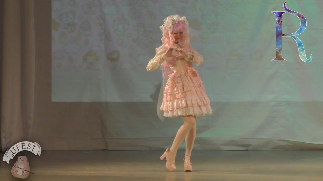 UFEST 2016. Tsukiko (Казань): Японская уличная мода - Sweet Lolita