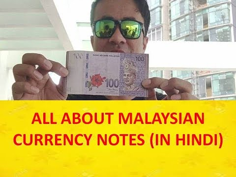 Malaysia Money and Currency Travel Vlog In Hindi (Where to e