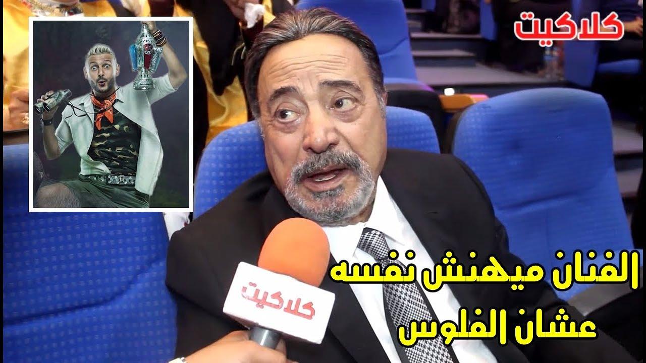 الفنان يوسف شعبان عن برنامج رامز في الشلال : بستغرب اي فنان يقبل يتهان عشان الفلوس