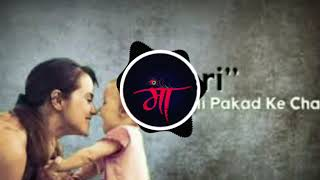 Sun mere khuda bas ek hi Dua (original)By #Logical Music