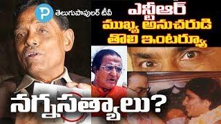 NTR Close Associate T.Ramesh Babu Sensational Interview | Viceroy Episode | Films | Politics