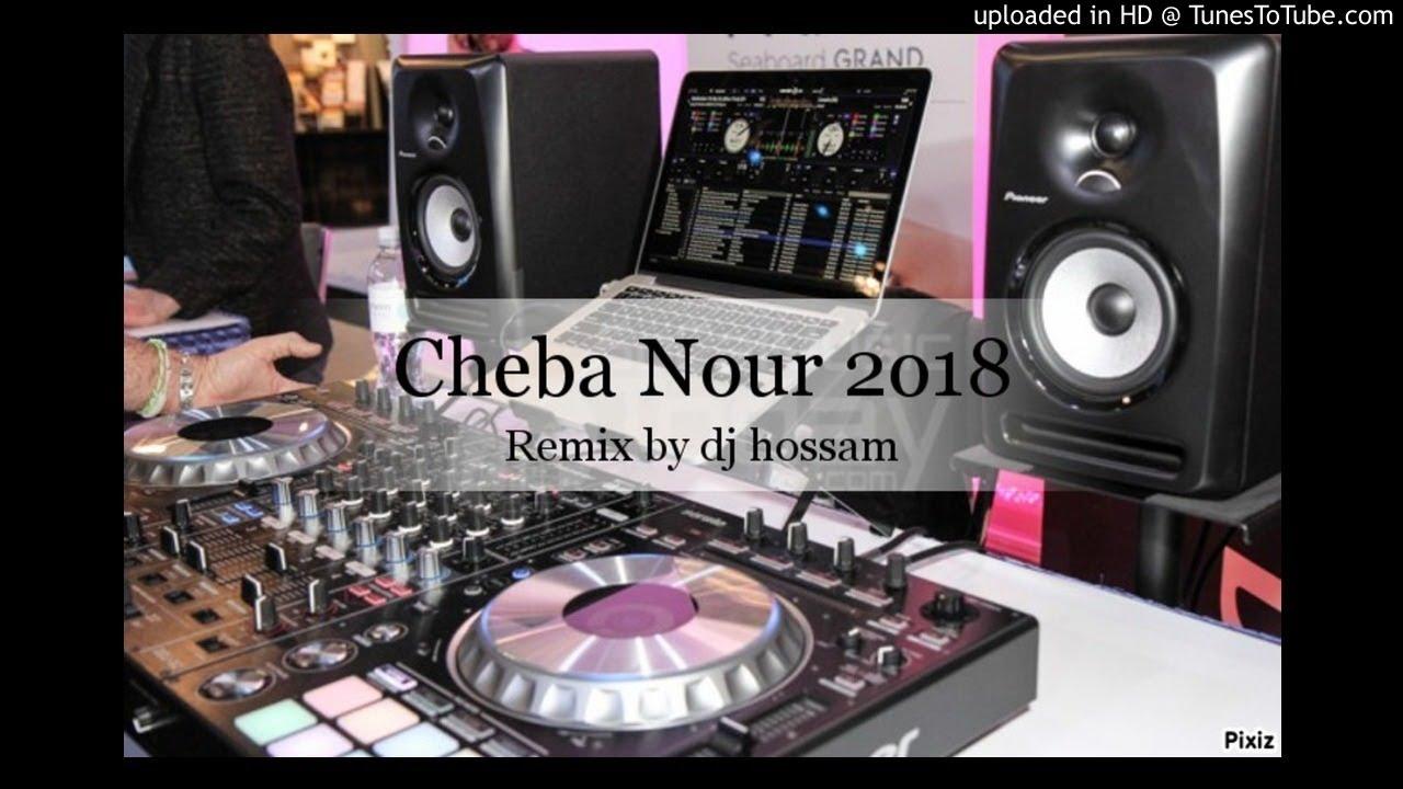 Download Cheba Nour 2018 - Omri Zawjatah Maah - Remix By Dj Hossam