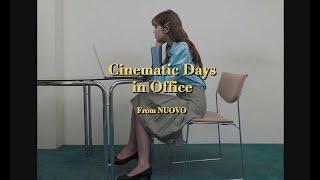 누오보 20FW Cinematic Days In Off…