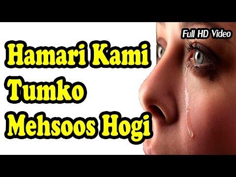 Hamari Kami Tumko Mehsoos Hogi HD