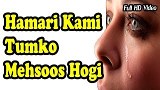 Download lagu Hamari Kami Tumko Mehsoos Hogi HD MP3