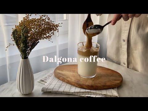Корейский кофе Дальгона / Dalgona Coffee Recipe (2020)