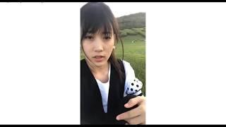 岡部麟インスタライブ配信 20171009 パート3 種子島より配信 Part1&2は→https://youtu.be/IY_dTYDuYTQ Part4は→https://youtu.be/JHRUda56rtw AKB48 Team8 ...