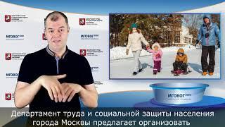 """ОТДЫХ и ЛЕЧЕНИЕ в санаторий """"Малаховка""""!"""