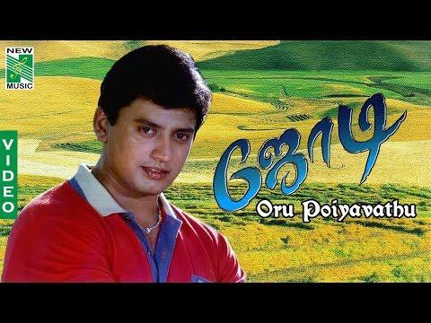 Oru Poiyavathu | Jodi | Prashanth | ...