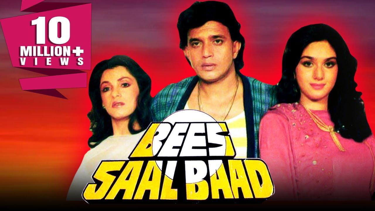 Download Bees Saal Baad (1988) Full Hindi Movie | Mithun Chakraborty, Dimple Kapadia, Meenakshi Sheshadri
