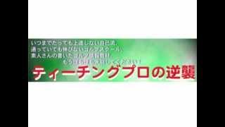 詳細はこちら http://www.infotop.jp/click.php?aid=44697&iid=15383 25...
