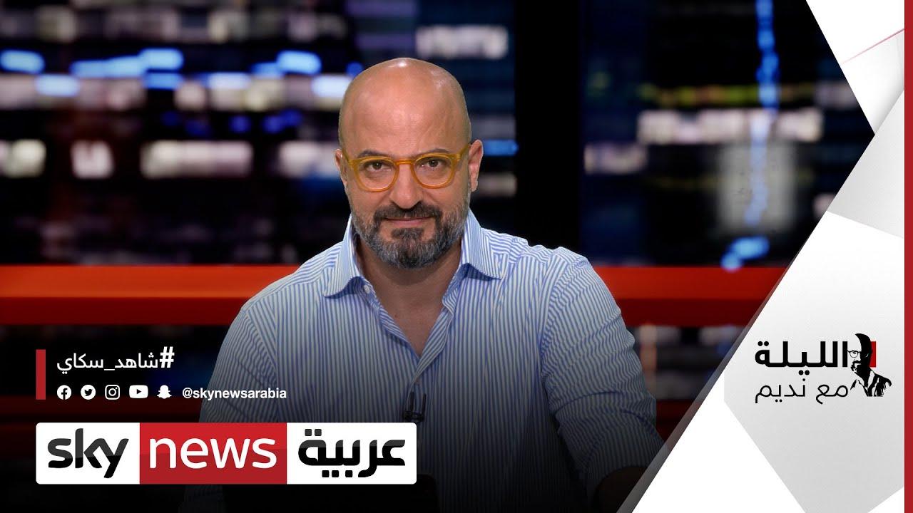 ولي العهد السعودي محمد بن سلمان يربك إعلام الإخوان..  وإيران وعقدة ترامب تحكم سياسة بايدن الخارجية  - 15:02-2021 / 3 / 2