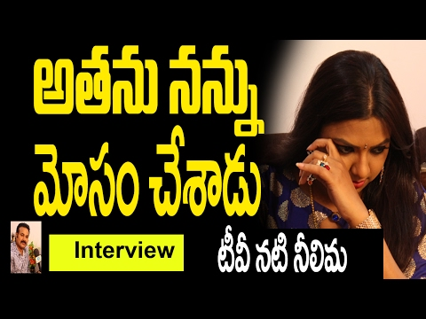 He CHEATED but still loves me: TV Actor Neelima Interview