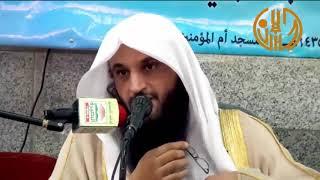 شرح حديث شداد بن أوس - اذا اكتنز الناس الذهب والفضة / الشيخ عبد الرزاق البدر