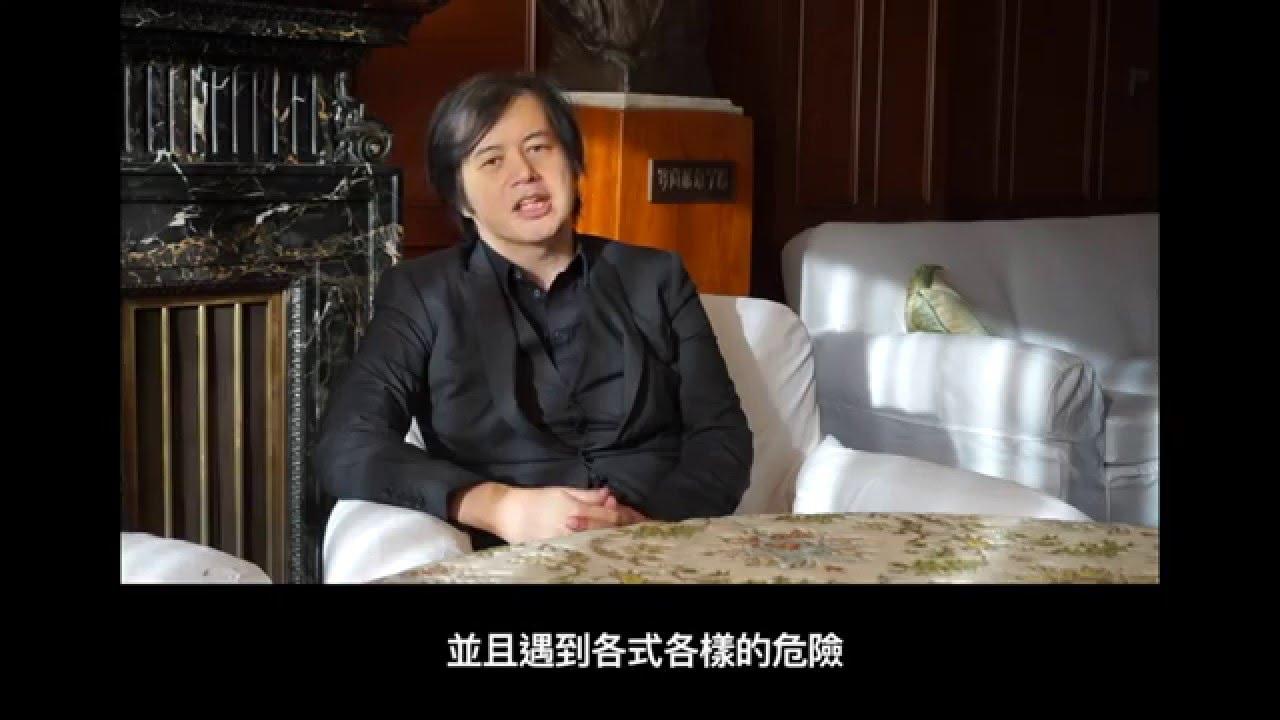 獨步特派東京專訪:劃時代暢銷推理小說《惡德偵探制裁社》作者松岡圭祐專訪 - YouTube