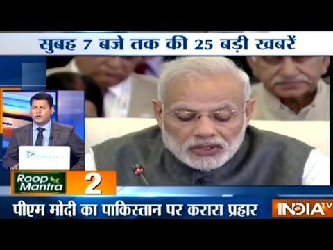 Ankhein Kholo India | 17th October, 2016 - India TV