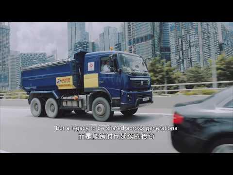 Samwoh Corporation- Connecting Singapore Since 1975