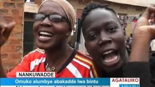 Omuko alumbye abakadde lwa bintu thumbnail