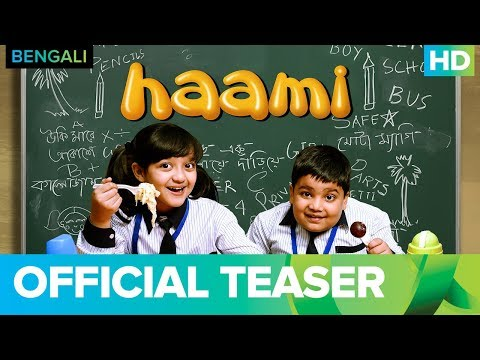 Haami Official Teaser | Bengali Movie 2018...