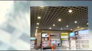 потолки Грильято - griliato.ru(подвесные потолки Грильято от компании Профильснаб, тел.(495) 221 31 31., 2010-09-03T15:01:33.000Z)