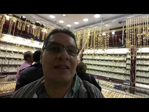 Vuelta al Mundo 2016 - Emiratos Arabes Unidos (Dubai y Abu Dhabi)