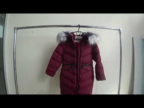 Зимние детские куртки пуховики Nui Very модель Афина 2 марсалла 772 размер 32