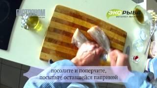 Жареный морской окунь с апельсиновым соусом