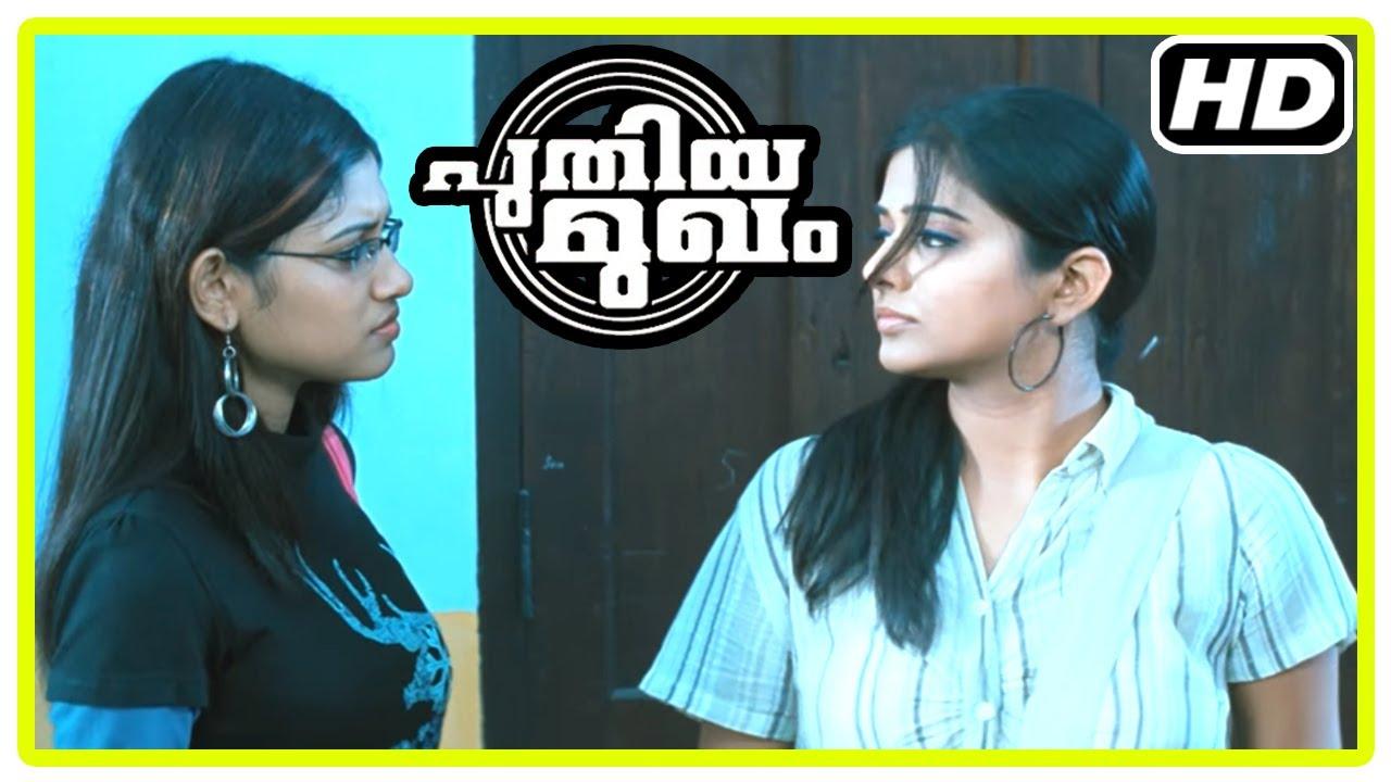 Puthiya mugam malayalam video songs free download.