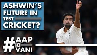 ASHWIN's future in TESTS?   #AapKiVani   Cricket Q&A