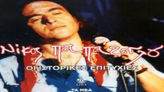 Νικος Παπαζογλου - Ιστορικες Επιτυχιες Full Album