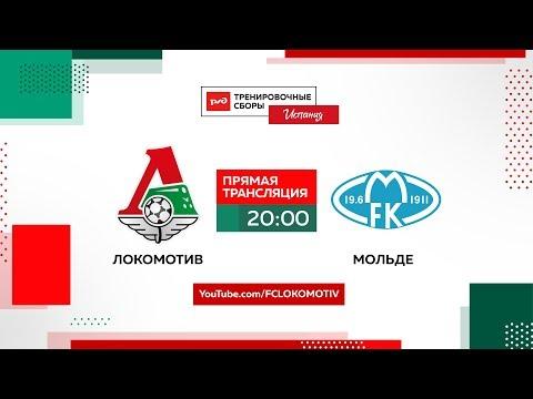«Локомотив» – «Мольде». Прямая трансляция. #РЖДтренировочныесборы. #CopaDelFjord